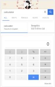 calculator on mobile mode