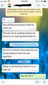 is-carding-fraud-scam-illegal