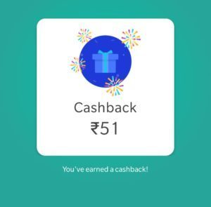 tez scratch card coupon amount solution