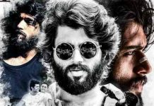 Arjun Reddy Full Movie