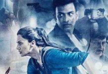 Naam Shabana Full Movie