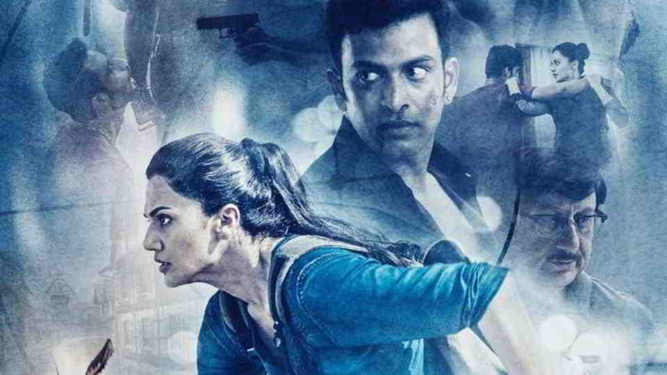 Naam Shabana Full Movie