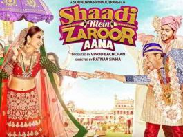 Shaadi Mein Zaroor Aana Full Movie