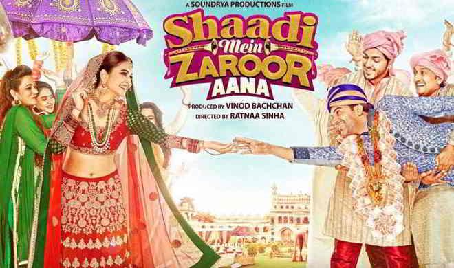 Shaadi Mein Zaroor Aana Full Movie