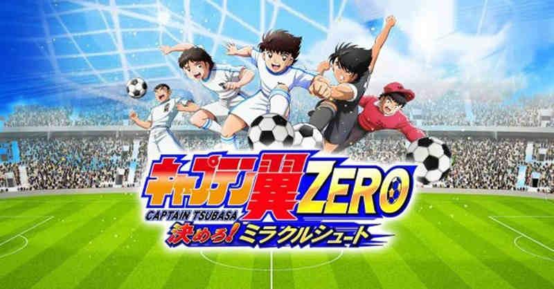Captain Tsubasa Game On PC