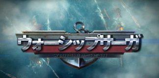 Download Warship Saga Game On PC