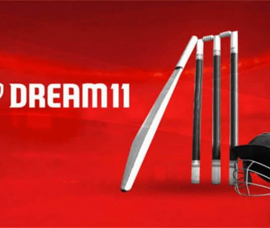 Dream 11 Tricks
